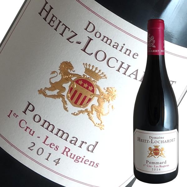 ハイツ ロシャルデ 奉呈 ポマール1級リュジアン 2014 ブルゴーニュ 送料無料お手入れ要らず 赤ワイン