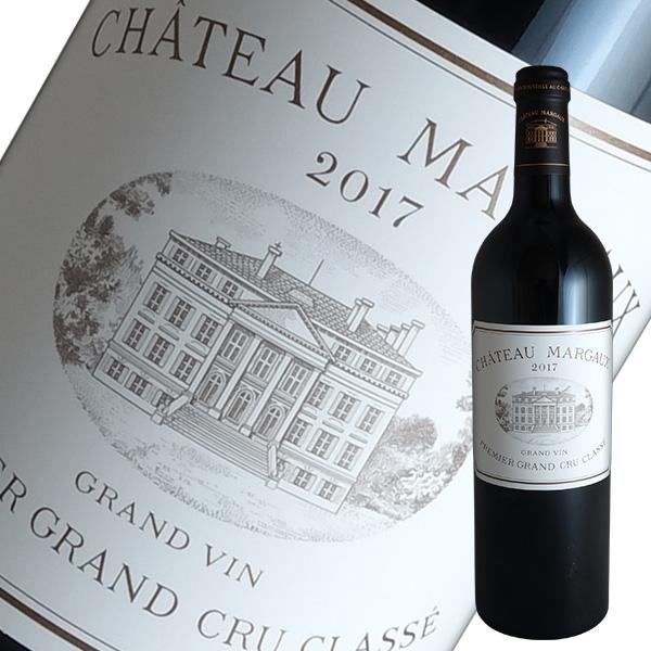 マルゴー シャトー 2017 新作 人気 赤ワイン ボルドー 激安特価品