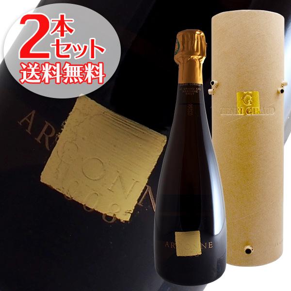 【送料無料】2本セット アンリ ジロー アルゴンヌ[2008]アンリジロー(シャンパン)【ギフトボックス】