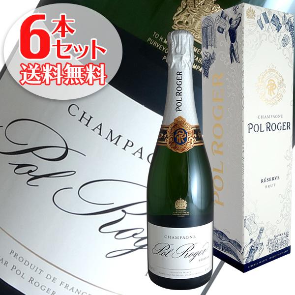 送料無料 ポル ロジェ シャンパン ギフトボックス ブランド買うならブランドオフ 6本セット レゼルブ N.V 正規品 ブリュット 買い物