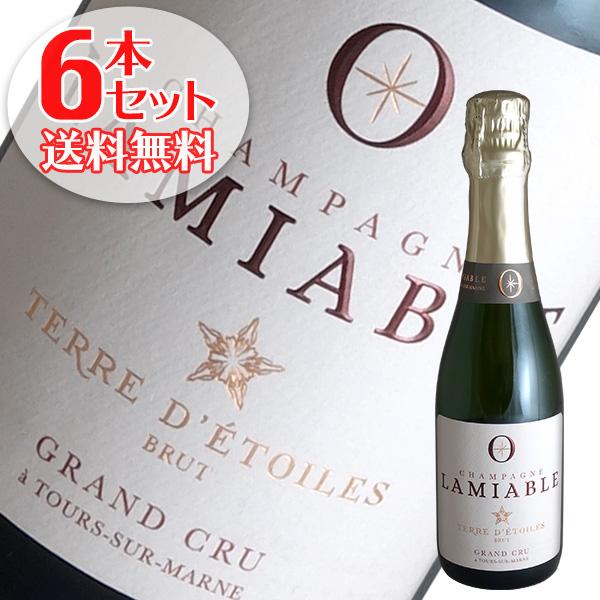 ラミアブル シャンパン 送料無料 限定タイムセール 6本セット 全店販売中 ブリュット グランクリュ ラミアブル375ml N.V ハーフボトル