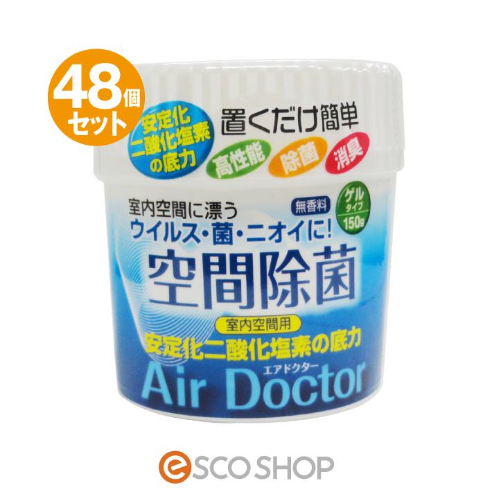 空间消毒空气医生 (ER 医生) 凝胶 150 g 空间细菌阻滞剂把类型