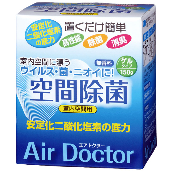 Space disinfection Air Doctor (ER doctor) gel 150 g space bacteria blockers put type