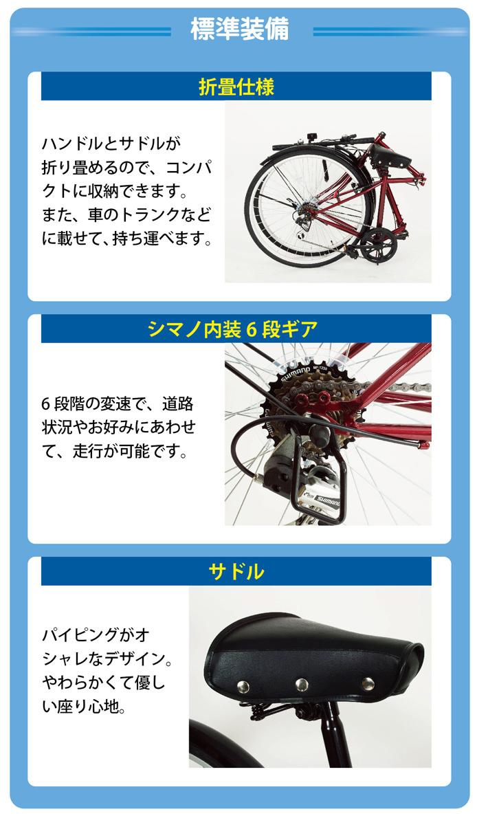 折叠自行车 6 级齿轮与镁 CM700C 的经典 Mimugo FDB700C6S 700 c