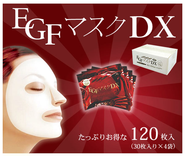 表皮生长因子掩码 DX 30 件 x 4 袋 (120 片) EGF 美容液掩码包 DX。
