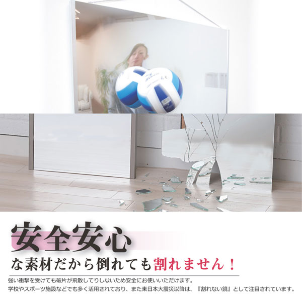 J.Front 建装 big large mirror mirror 60x150 RM-5-MO