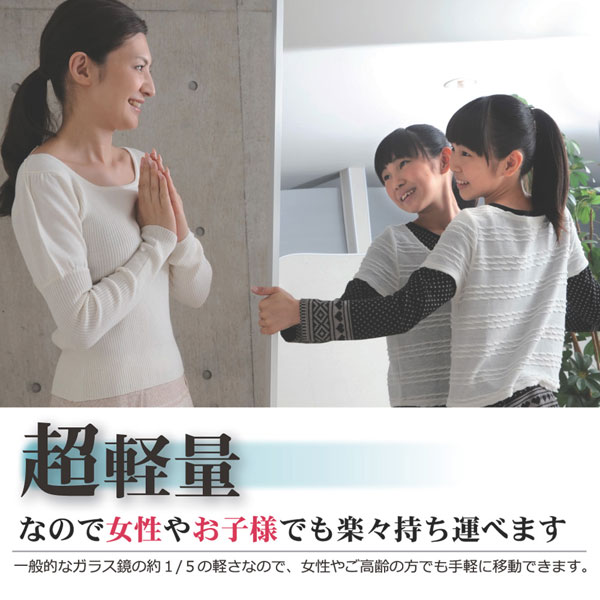 J.Front 建装 jumbo large mirror mirror 80x150 RM-6-S