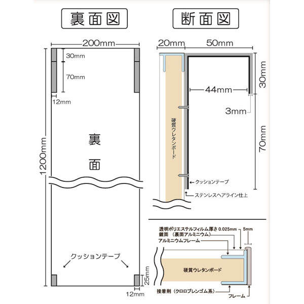 J.20x120 RMH-20-MO where front 建装割 れない mirror door takes it