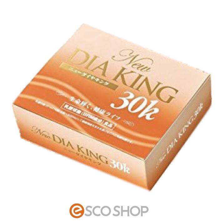 乳酸菌サプリメント NEWダイヤキング30K(90包)(ダイエット 栄養補助食品 乳酸球菌 EF-621K ダイヤ製薬)(送料無料)