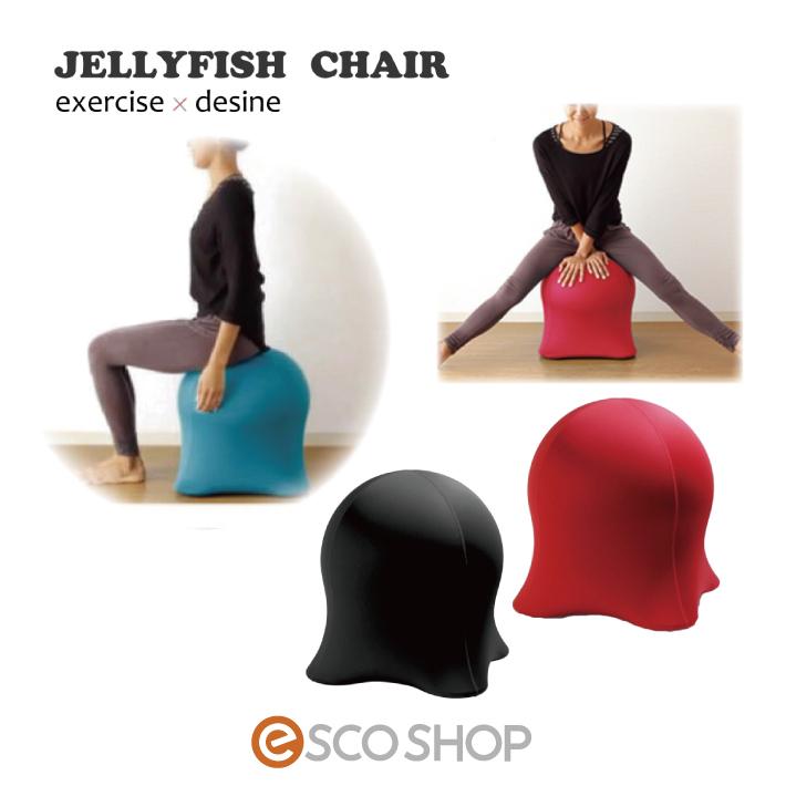 ジェリーフィッシュ チェア スタンダード【ブラック レッド】(ジェリーフィッシュチェアー DVD付き jellyfish chair STANDARD バランスボールチェア 椅子 体幹 トレーニング スパイス プレゼント ギフト) (送料無料)