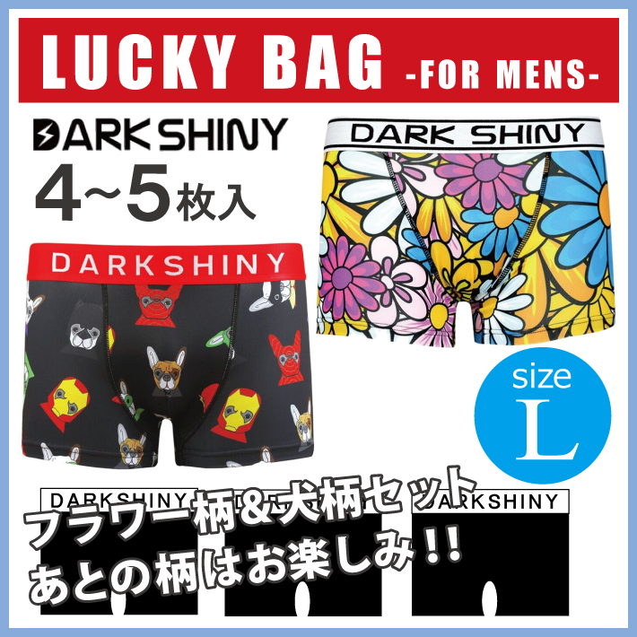 DARK SHINY dark shiny boxer underwear lucky bag lucky bag men L
