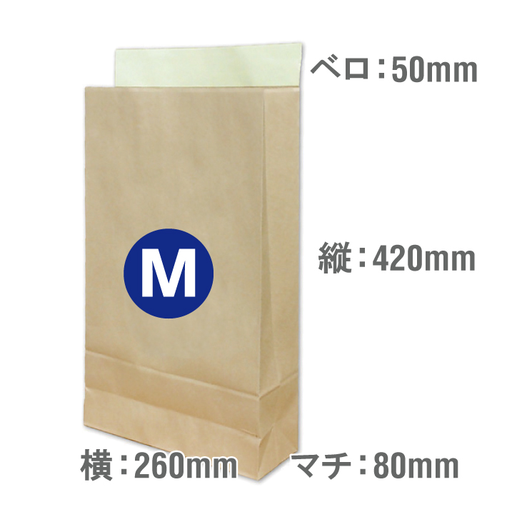M 500 bags (brown, 未晒) during the delivery to home bag craft