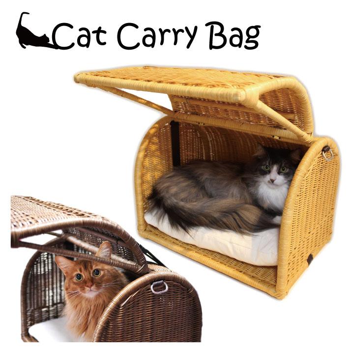 キャットハウス ラタン キャリーベッド 2WAY 猫ハウス(ねこハウス ペットキャリー 猫 仔犬 ネコ クッション ねこキャリーバッグ ねこベッド キャラメル ブラウン)(同梱不可)(送料無料)