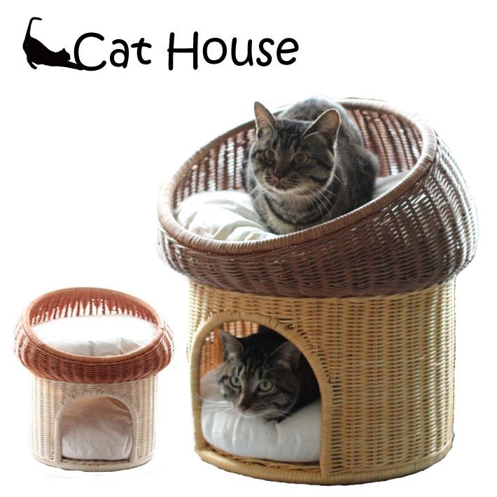ラタン マッシュルーム 猫ハウス(ねこハウス キャットハウス ねこベッド 仔犬 ネコ クッション 室内用 ハニーナチュラル ブラウンキャラメル)(同梱不可)(送料無料)
