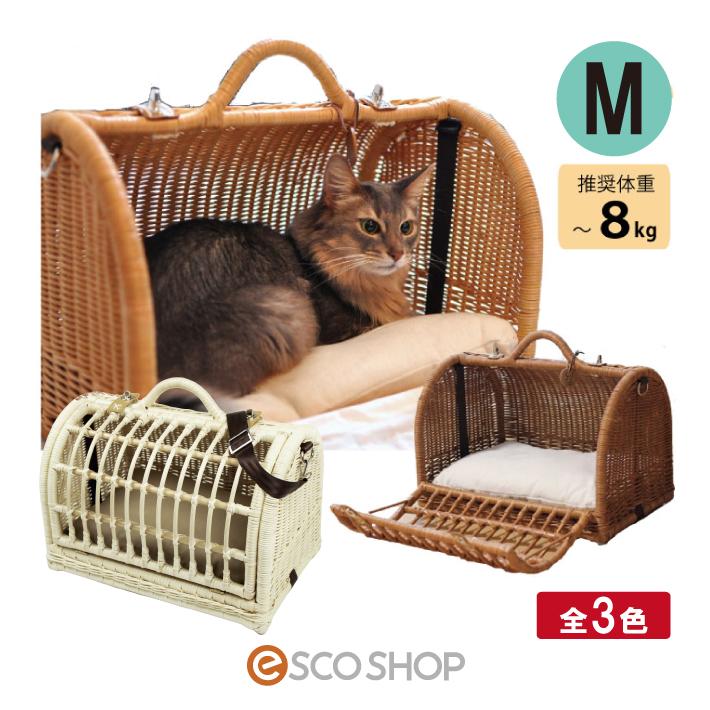 ラタン キャリーマイン M 猫キャリー(ねこハウス キャットハウス ペットキャリー 猫ハウス バック ねこお出かけ 移動に便利 ネコキャリー キャラメル ブラウン)(同梱不可)(送料無料)