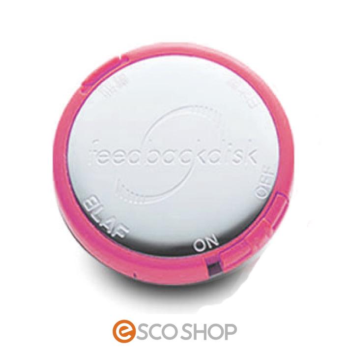 フィードバックディスク feed back disk BLAF (トレーニング機器 フィットネス マッサージ 肩こり 対策 引き締め効果 シワ たるみ)(送料無料)