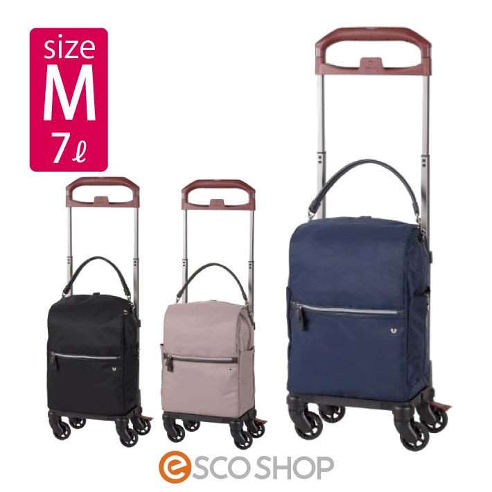 ソエルテ リゾルート M 7L 55801(ショッピングカート シルバーカー 歩行器 キャリーバッグ スーツケース soelte エース株式会社)(送料無料)(代引不可)(同梱不可)