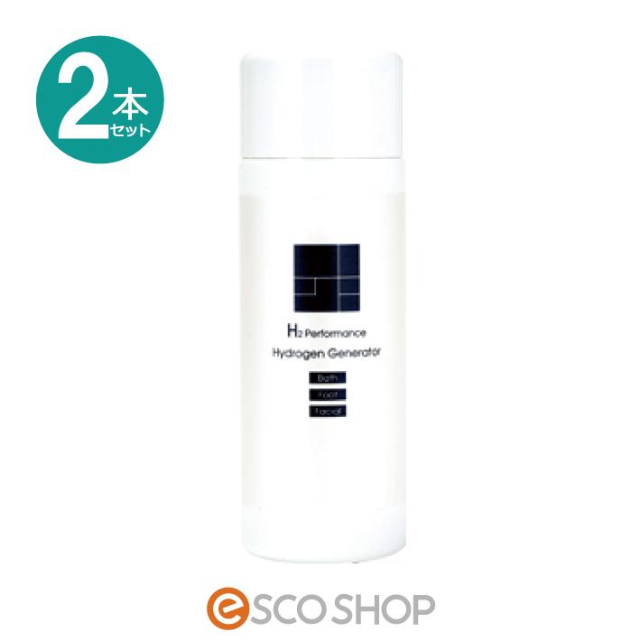 (2本セット)H2 パフォーマンス ハイドロジェン ジェネレーター 200g (水素風呂 水素 入浴剤 冷え性 肩こり 腰痛 乾燥 便秘 発汗 活性酸素除去)(送料無料)