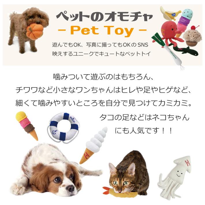 ペットトイ ベストエバー その5 全2種 (おもちゃ ぬいぐるみ 玩具 イヌ 犬 ペット 音が鳴る イカ うなぎ 大王イカ 大うなぎ ウナギ)(メール便)