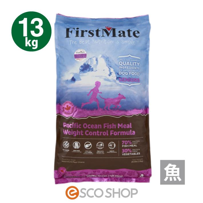 ファーストメイトドッグフード パシフィックオーシャンフィッシュ シニア ウェイトコントロール 13kg(First Mate グレインフリー グルテンフリー)(送料無料)