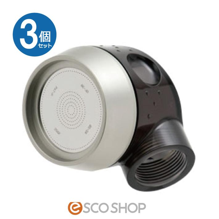 (3個セット)アラミック プロシャワークリア ProC-48N 本体 (Arromic シャワーヘッド ヘッドスパ スカルプケア 頭皮洗浄 節水 美容室 サロン プロ用)(送料無料)