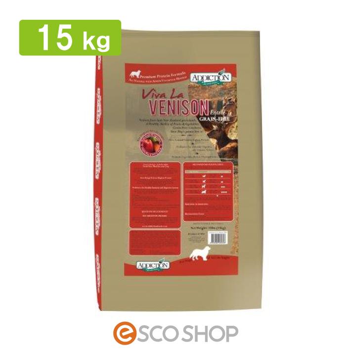 アディクション ビバ・ラ・ベニソン グレインフリードッグフード 15kg (ドライフード 鹿肉 プロバイオティクス 低脂肪 低コレステロール 穀物不使用 全年齢)(送料無料)
