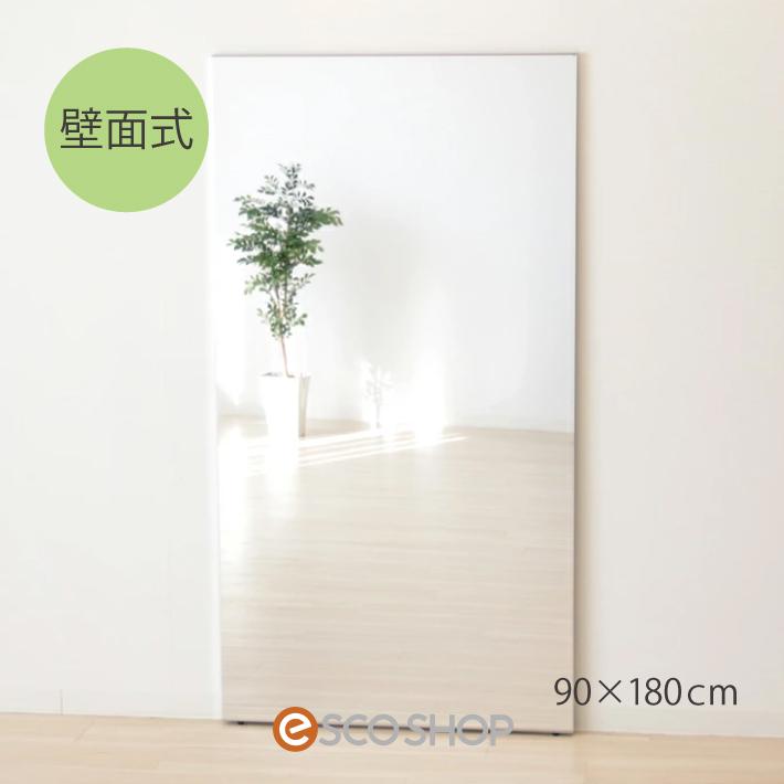 割れない鏡 姿見 全身鏡 900×1800cm リフェクスミラー スポーツミラー 壁面式 RM-12(Jフロント建装 鏡)(西濃運輸)(送料無料)(代引不可)(同梱不可)(メーカー直送)