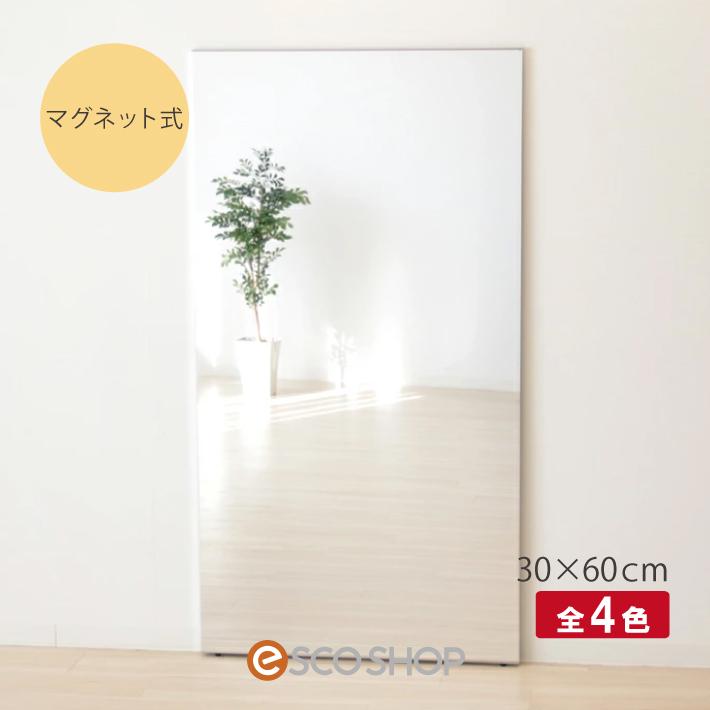 J.フロント建装 マグネット 300×600 細 RMM-1 全4種 (Jフロント建装 鏡 リフェクスミラー 割れない鏡)(メーカー直送)(送料無料)(同梱不可)(代引不可)