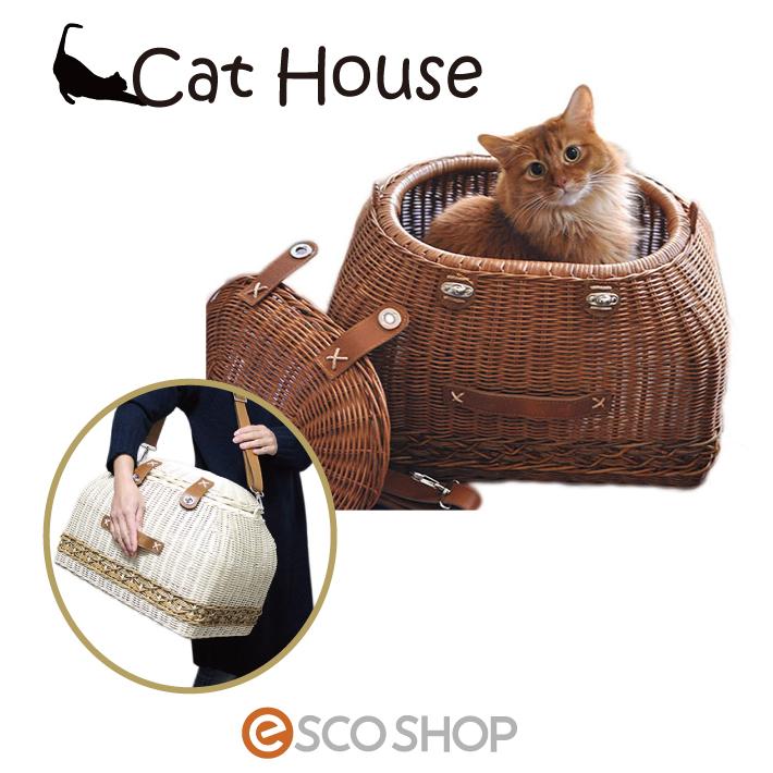 キャットハウス ラタン レクタングルキャリーハウス(ナチュラル ブラウン 猫用 室内用 ペット用)(送料無料)