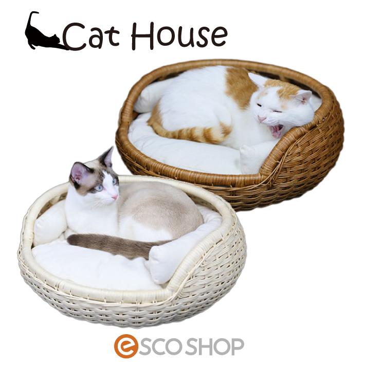 キャットハウス ラタン ボウルベッド(ナチュラル ブラウン キャットハウス クッション 猫用 室内用 ペット用)(送料無料)