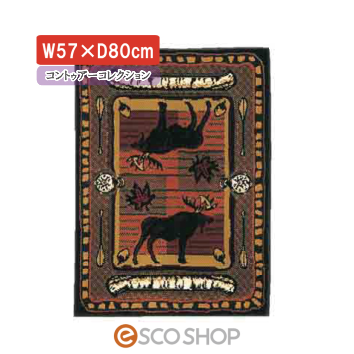 ラグマット 57×80cm スキャッター ウィルダネスストリーム UW25729S United Weavers of Americaコントゥアーコレクション おしゃれ カーペット 絨毯 (送料無料) メーカー直送 代引不可 同梱不可