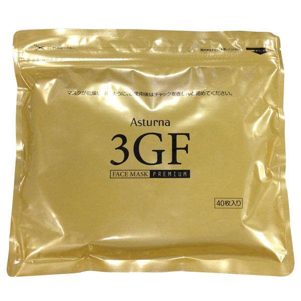 EGF 面膜最受欢迎的顶级 3! 日本制造的业务脸救援面具包 DX EX 3GF 面具美容液率包一套 3 种 (110 件)