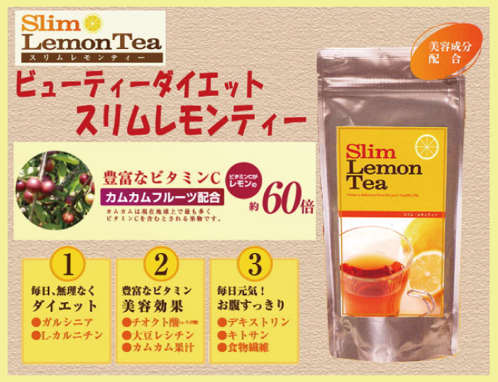 "Slimlemonti SlimLemonTea 100 g [苗条的柠檬红茶 / 柠檬绿茶瘦身 / 减肥茶与柠檬/苗条柠檬茶""(苗条咖啡系列)"
