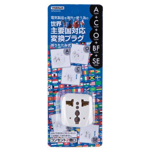 HPM5WH YAZAWA appliance overseas for power plug type (A, C, O, BF, SE)