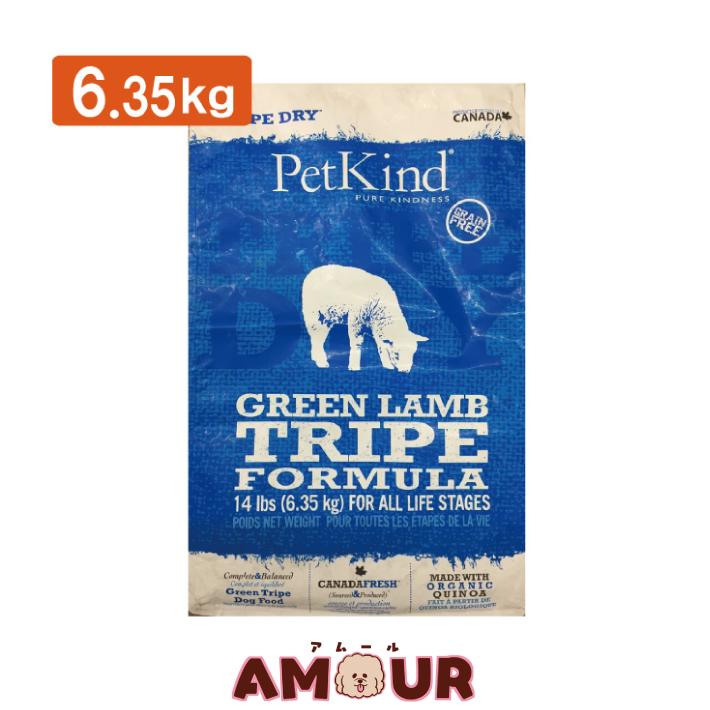 トライプドライ グリーンラムトライプ 6.35kg(ペットカインド ドッグフード ドライフード 高たんぱく 低炭水化物 低GI 穀物不使用 全犬種 ダイエット)(送料無料)