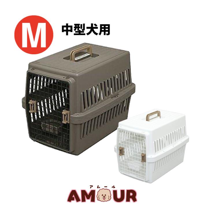 アイリスオーヤマ エアトラベルキャリー Mサイズ ATC-670(ペットキャリー ハード 飛行機 猫 犬 旅行 移動 便利 通院 ドッグ キャット 中型犬 ハウス おでかけ)(送料無料)