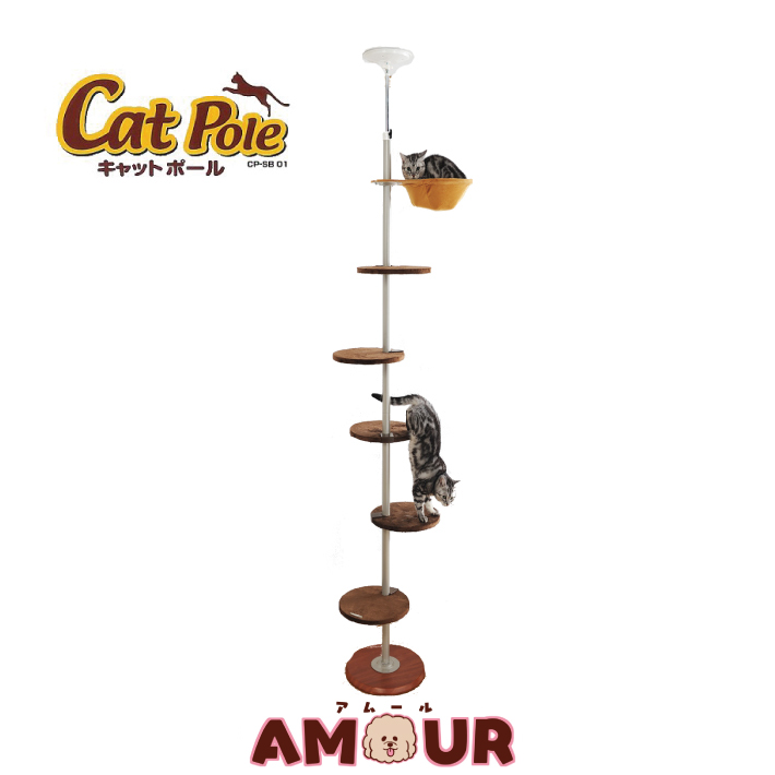 ボンビアルコン キャットポール (キャットツリー キャットタワー 突っ張り スリム おしゃれ 省スペース 猫タワー ねこタワー ペット)(同梱不可)(送料無料)