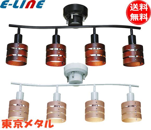 東京メタル工業 HC-P018WHRCLDZ HC-P018BKRCLDZ シーリングライト LED電球・リモコン付 「HCP018WHRCLDZ・HCP018BKRCLDZ」「smtb-F」「送料無料」