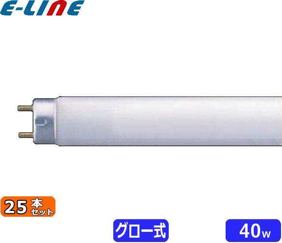 [25本セット]NEC FL40SBL ブラックライト 「25本入/1本あたり603.84円」「代引不可」「送料880円」