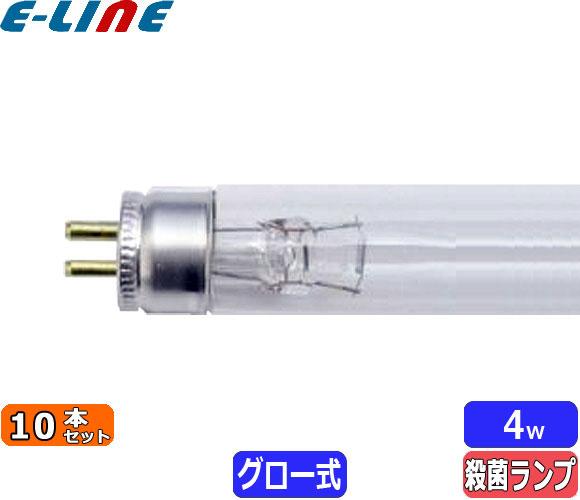 NEC GL-4 殺菌灯 4W G5 [25本セット] 「送料880円」 「代引不可」 GL4
