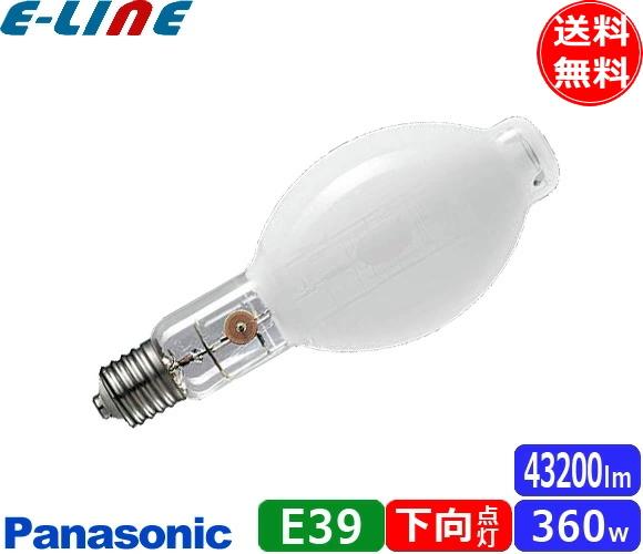 パナソニック(Panasonic) MF400CL/BU/360/N [MF400CLBU360N] セラメタH MF400C・L/BU/360[MF400CLBU360]の代替品 「送料区分C」「J1S」
