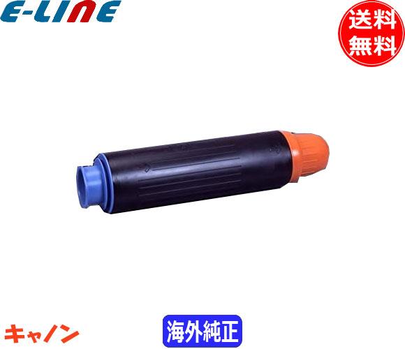 ★ナイトセール★トナーカートリッジ キャノン NPG-25 ブラック(海外純正)「smtb-F」