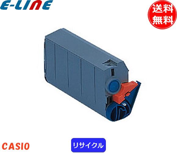 カシオ V2-TSC トナーカートリッジ シアン (リサイクル)「E&Qマーク認定品」「リターン」「送料無料」「smtb-F」