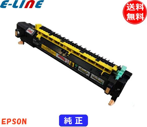 定着ユニット エプソン LPC3TCU15 (純正)「smtb-F」