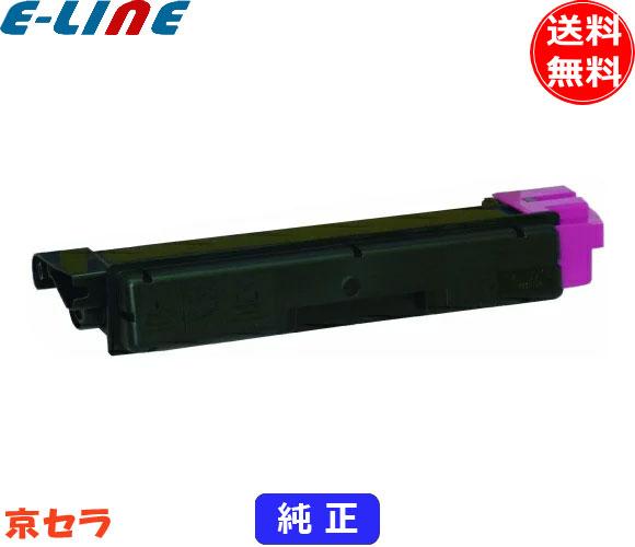 京セラ TK-591M トナーキット マゼンタ(純正)TK591M「送料無料」「smtb-F」
