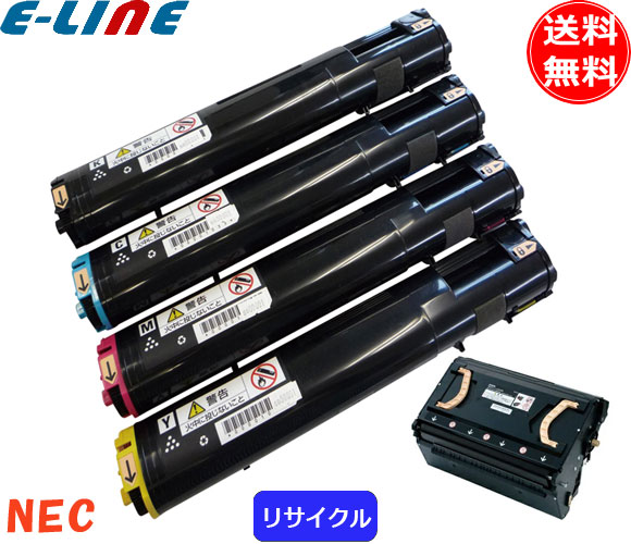 トナーカートリッジ NEC PR-L2900C 4色&ドラムセット(リサイクル)「E&Qマーク認定品」「送料無料」「smtb-F」