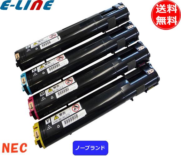 NEC PR-L2900C(16/17/18/19) トナーカートリッジ 4色セット ノーブランド 「送料無料」 PR-L2900C16171819