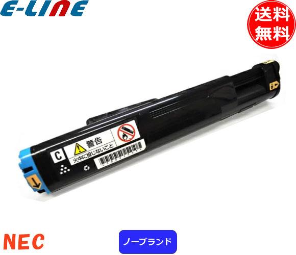 NEC PR-L2900C-18 トナーカートリッジ シアン ノーブランド 「送料無料」 PRL2900C18