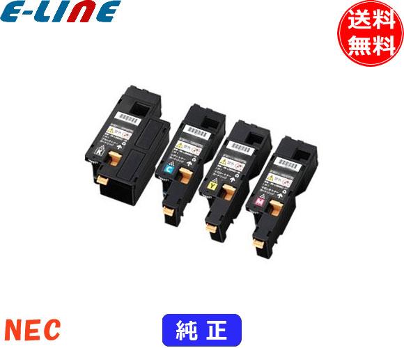 トナーカートリッジ NEC NEC PR-L5600C PR-L5600C 4色セット(純正)「送料無料」「smtb-F」, 空調店舗厨房センター:8c94a6a4 --- jphupkens.be