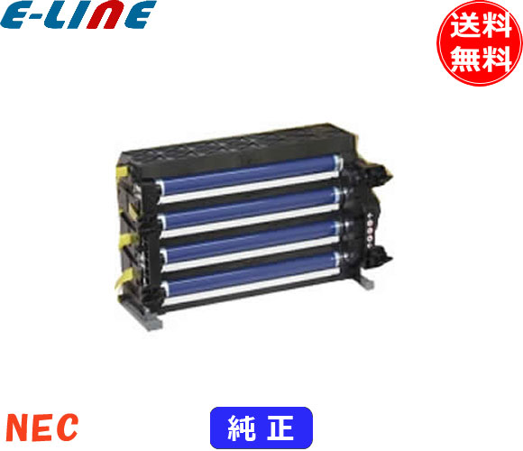 NEC PR-L5700C-31 ドラムカートリッジ 純正 「送料無料」 PRL5700C31